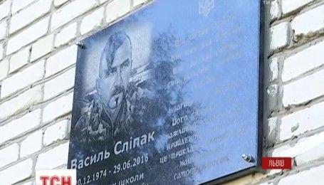 У Львові відкрили меморіальну дошку загиблому бійцю АТО й оперному співакові Василю Сліпаку