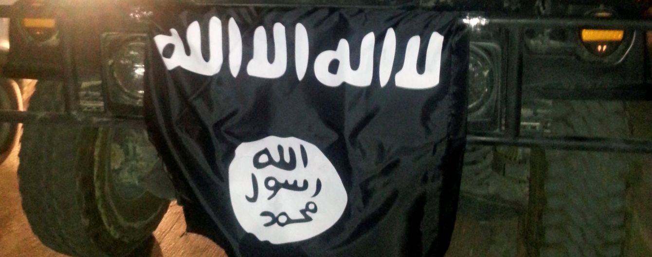 США начинают операцию по освобождению от ИГ иракского города Мосул - СМИ
