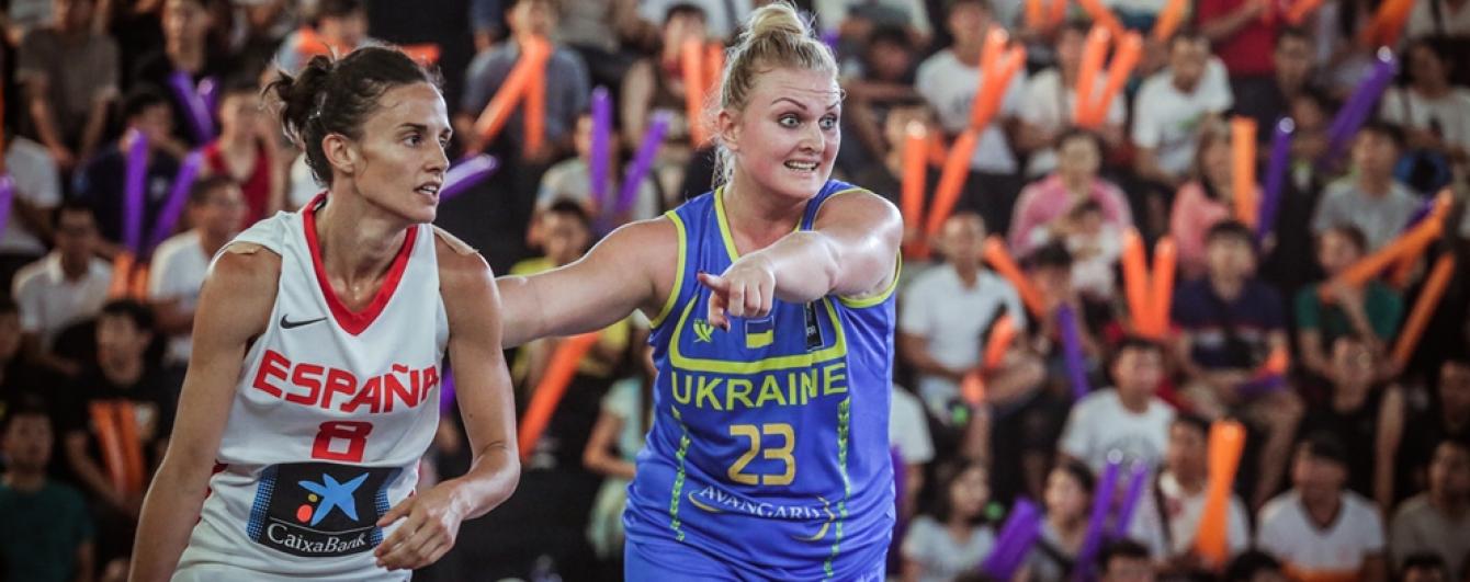 Збірна України з баскетболу 3х3 зіграє у фіналі чемпіонату світу