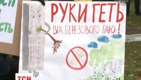 Кирками и кувалдами: жители Чернигова протестуют против застройки в зеленой зоне