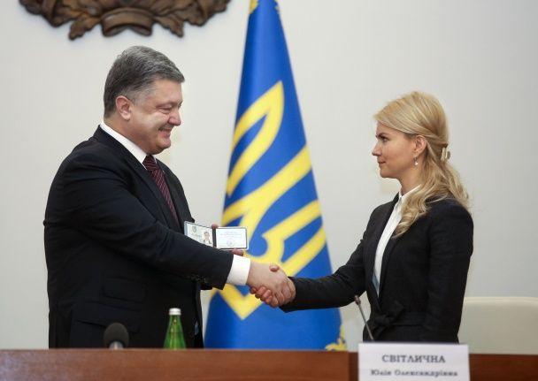Порошенко представив нового керівника Харківської ОДА
