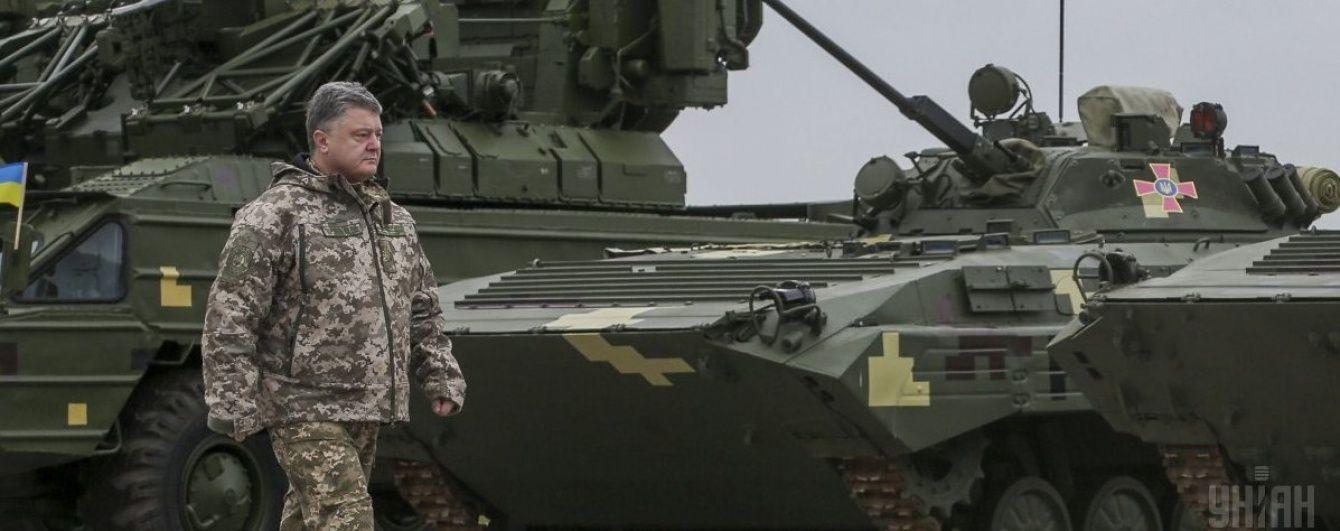 Наши деды в 45-м не представляли, что Москва пришлет войска в Украину - Порошенко