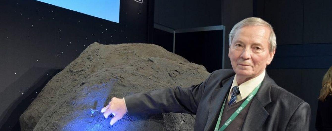 Помер найвідоміший український астроном, ім'ям якого назвали дві комети