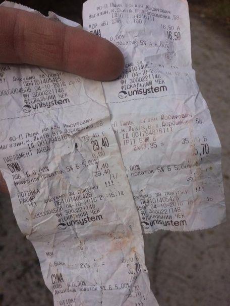 Обгортки з McDonald's та чеки з магазинів. На Волині імовірно знайшли сліди львівського сміття