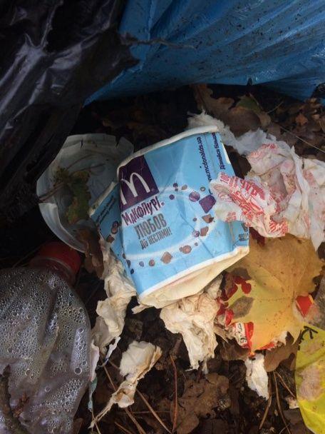 Обертки из McDonald's и магазинные чеки. В лесу на Волыни вроде нашли львовский мусор