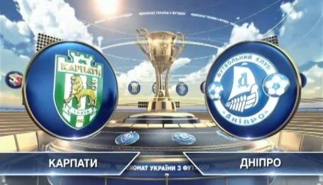 Карпаты - Днепр - 1:1. Видео матча