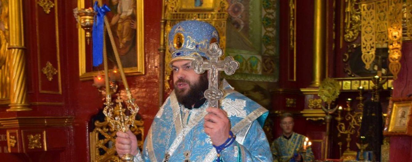 УАПЦ возобновила в церкви архиепископа, которого уволили за пьяные танцы с девушками и драку в кафе