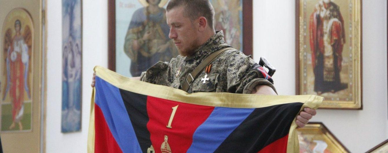 """СБУ сообщила, кому выгодно убийство террориста """"Моторолы"""""""