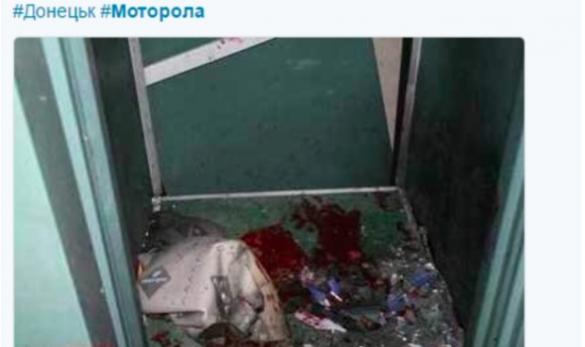 """В Інтернеті з'явилося відео і фото із місця вбивства """"Мотороли""""-2"""