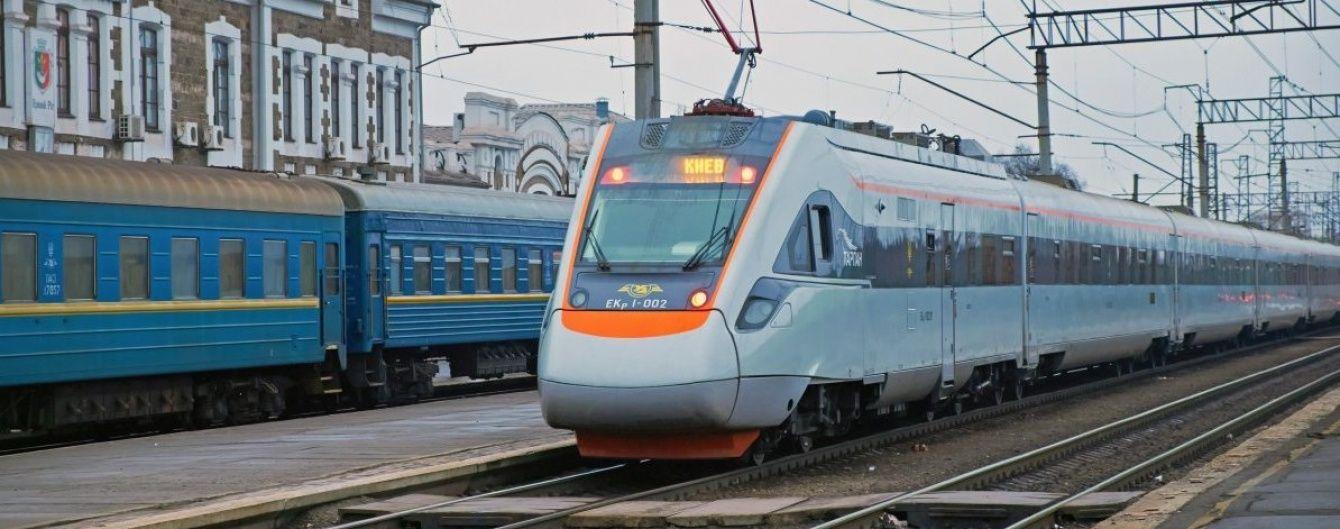 Скоростной поезд между Киевом и Запорожьем переходит на ежедневное курсирование