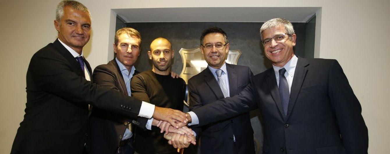 """Барселона"" продлила контракт с аргентинским хавбеком"
