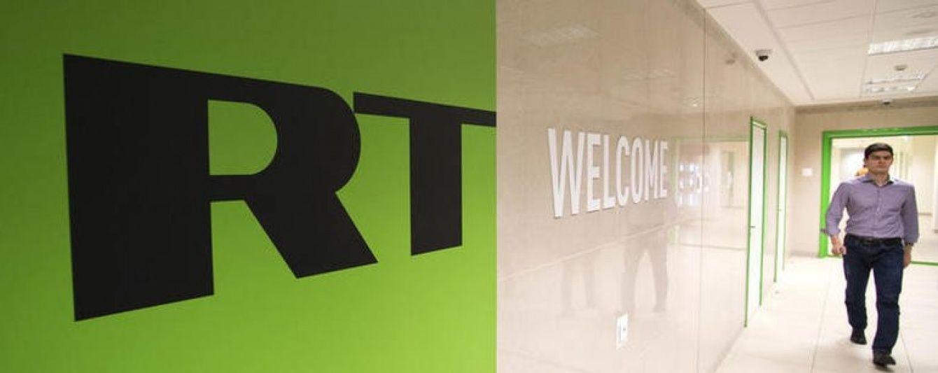 В России пригрозили запретить работу британских СМИ в случае закрытия Russia Today в Британии