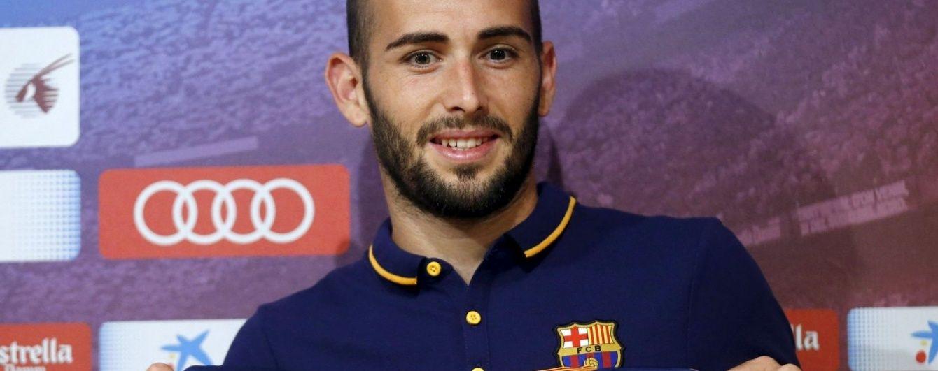 """""""Барселона"""" готова отпустить своего полузащитника за 13 миллионов евро"""