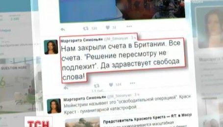 В Великобритании заблокировали все счета кремлевского телеканала Russia Today