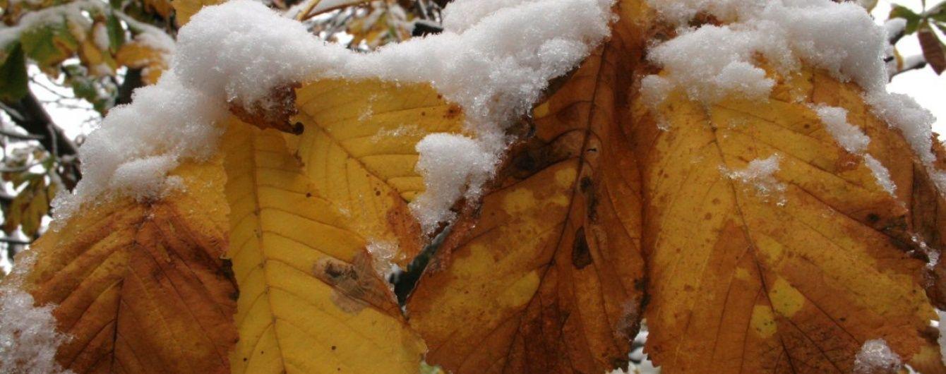 Вихідні принесуть в Україну сильні дощі з мокрим снігом. Прогноз погоди