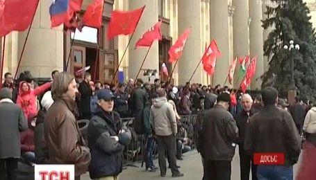 """У Харкові підписали перший обвинувальний вирок активістам """"антимайдану"""""""