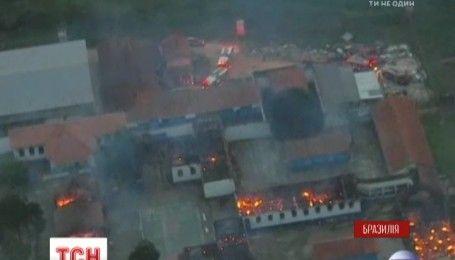 У Бразилії під час серії тюремних бунтів загинуло щонайменше 18 людей