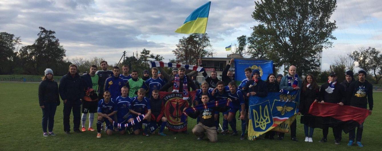 """Возрождение """"Таврии"""": как первый чемпион независимой Украины провел дебютный матч на домашнем поле"""