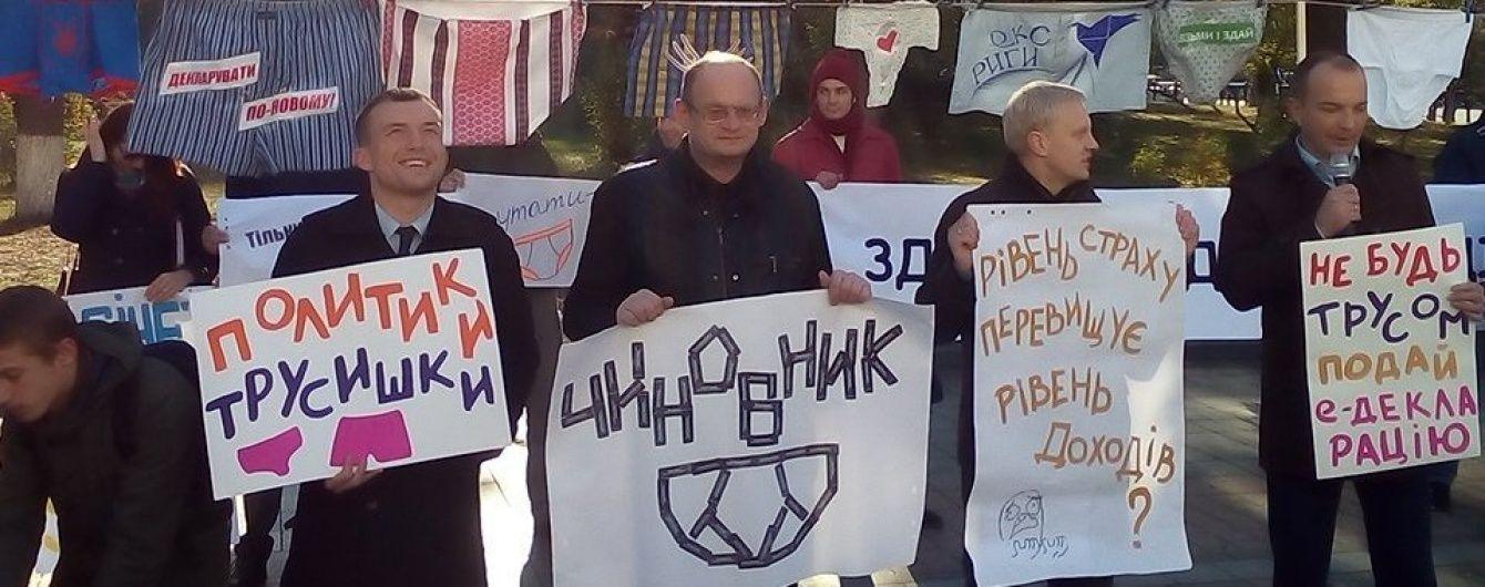 Мітингувальники під Радою вимагають від чиновників заповнити е-декларації