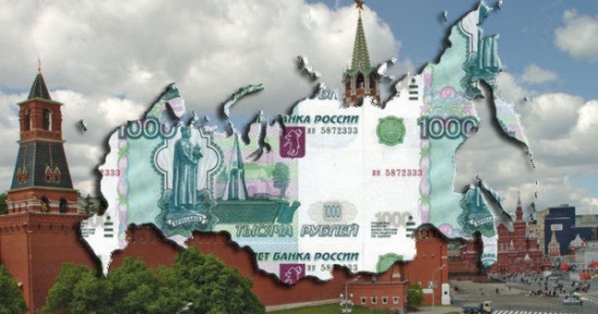 """Реальные доходы россиян сильно """"просядут"""" и уйдут в минуса. Прогноз Минэкономразвития РФ"""