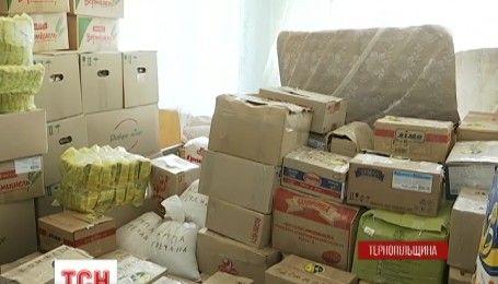 Три села на Тернопольщине собрали огромное количество пищи для украинских воинов