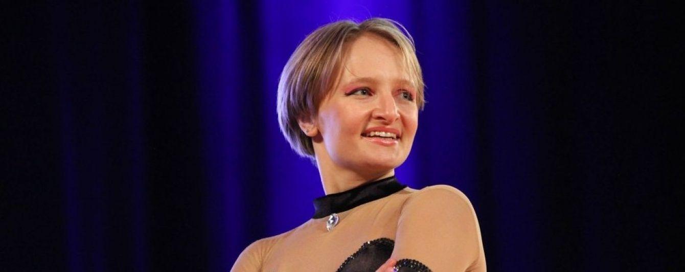 За два кризисных года фонд дочери Путина разбогател почти на миллиард рублей