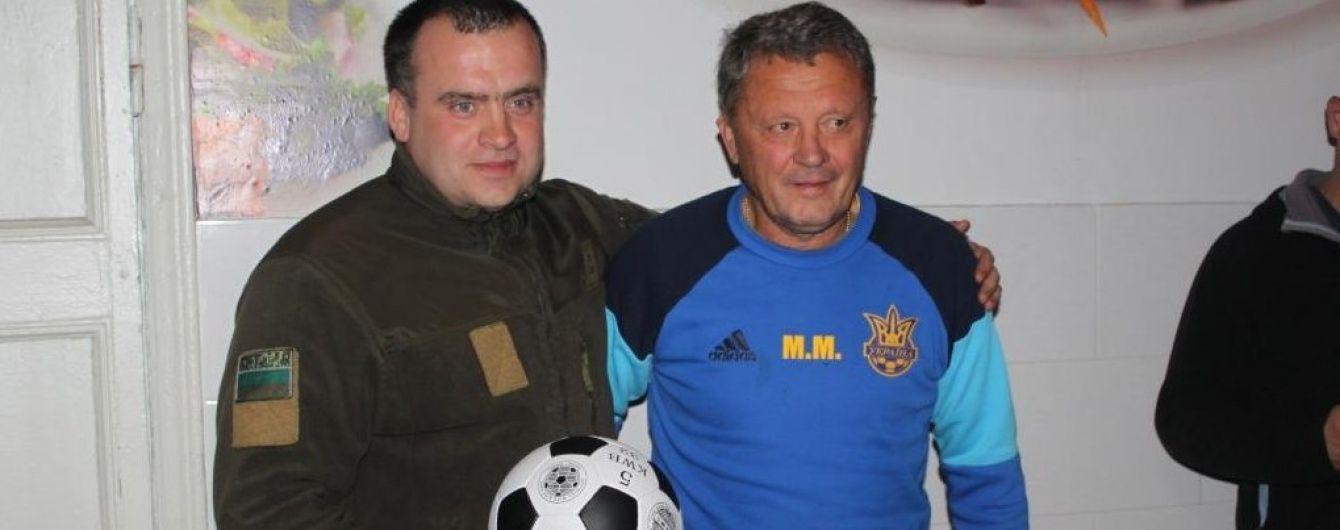 Маркевич підтримав прикордонників у зоні АТО