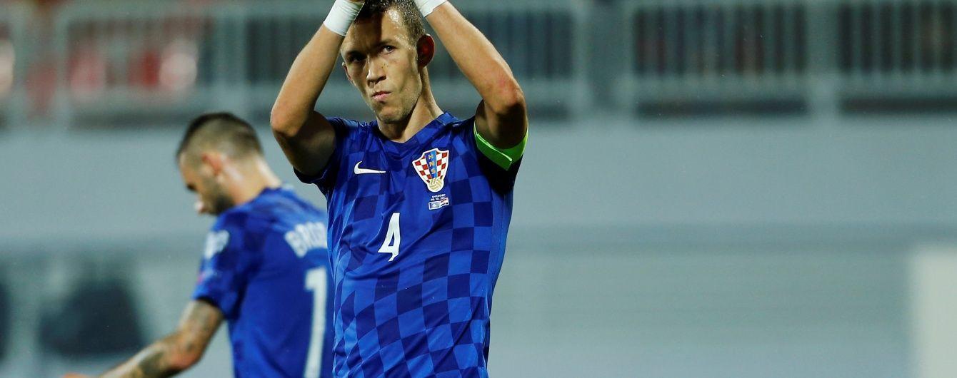 ФІФА може покарати дві європейські федерації за антисербські кричалки вболівальників