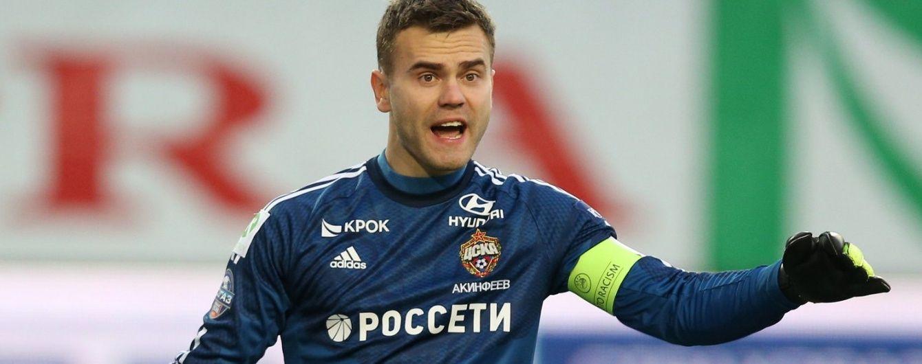 Пошел на пятый десяток: голкипер ЦСКА ухудшил свой антирекорд в Лиге чемпионов