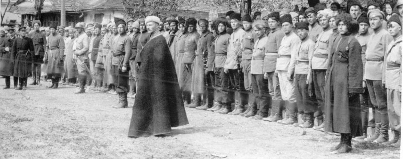 Апеляційний суд реабілітував отаманів Холодного Яру і Чорного Лісу