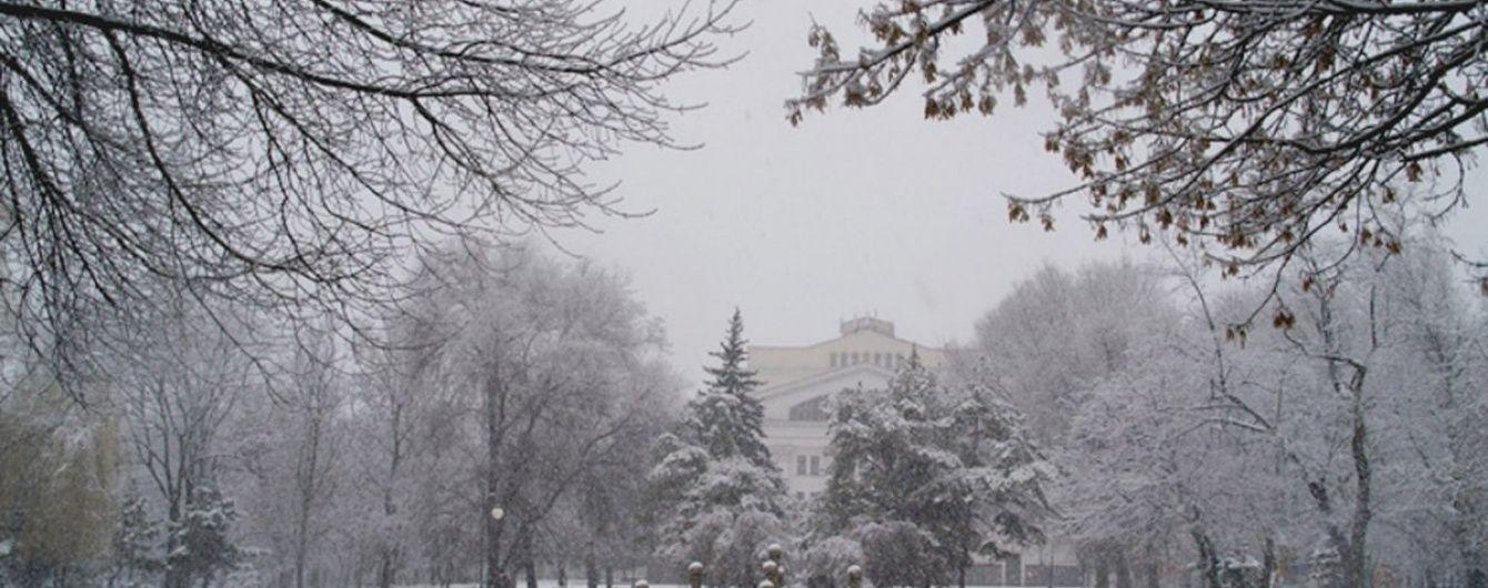 На Україну насувається справжня зима зі снігом і морозами