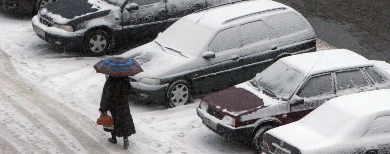 Синоптики спрогнозували погоду на Київщині в останній день осені