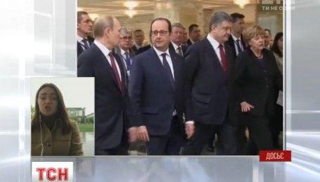 """Ужин в """"нормандском формате"""": Меркель будет принимать у себя лидеров Франции, Украины и России"""
