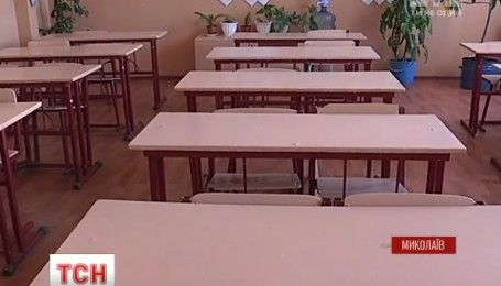 Позапланові канікули: миколаївські учні через відсутність опалення не ходитимуть до школи