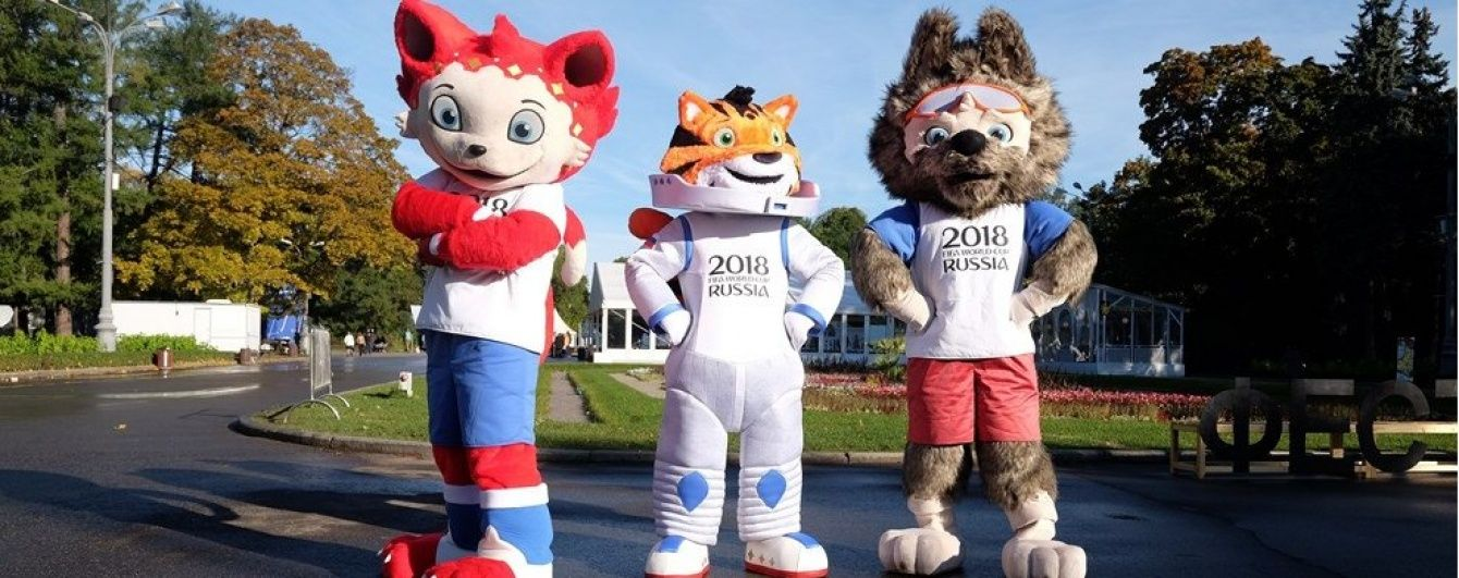 Президент ФІФА відмовився приїхати в Росію на презентацію талісмана ЧС-2018