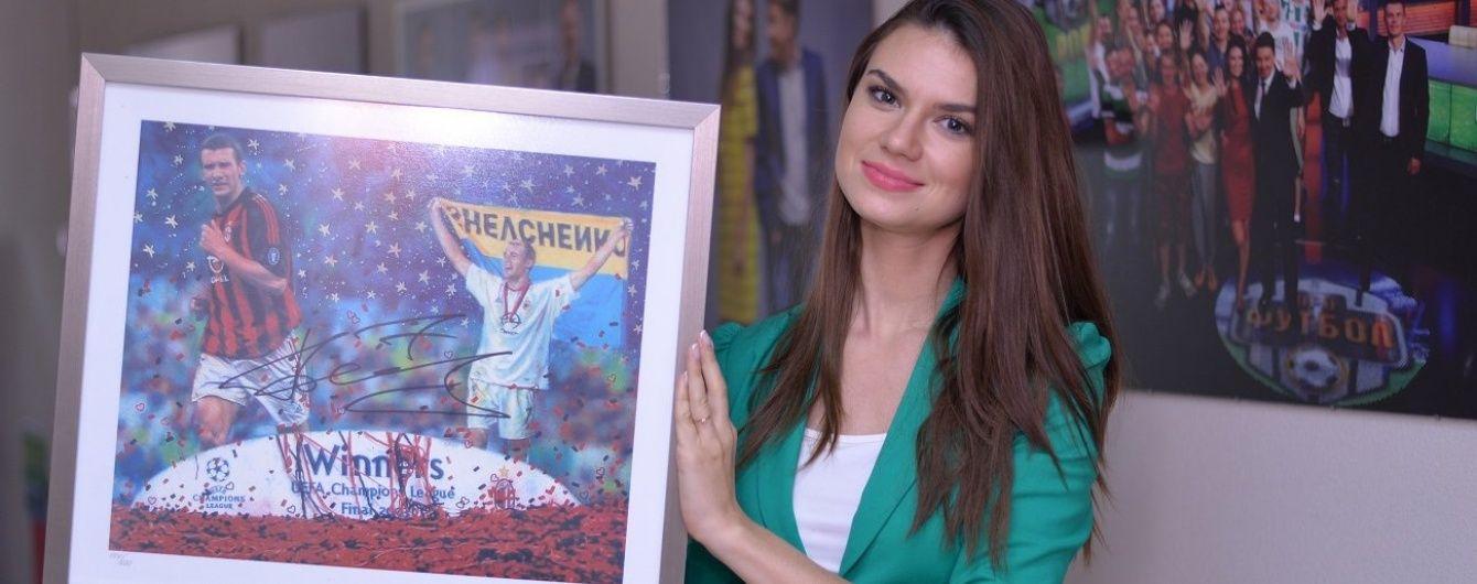 Александра Лобода собрала более 265 тысяч гривен на лечение футбольного фаната