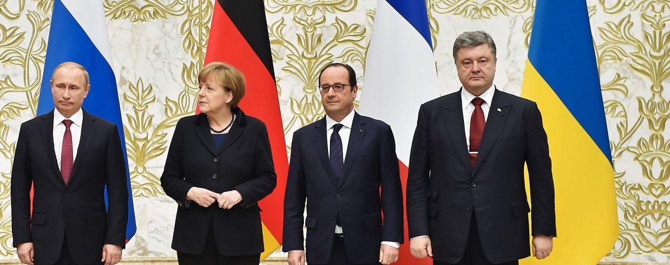 """Без надежды надеюсь. С чем едет и что ожидает от переговоров в Берлине """"нормандская четверка"""""""