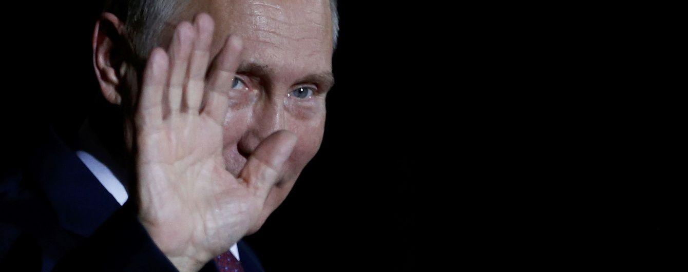 Авторитетне британське видання помістило на обкладинку Путіна з моторошними очима
