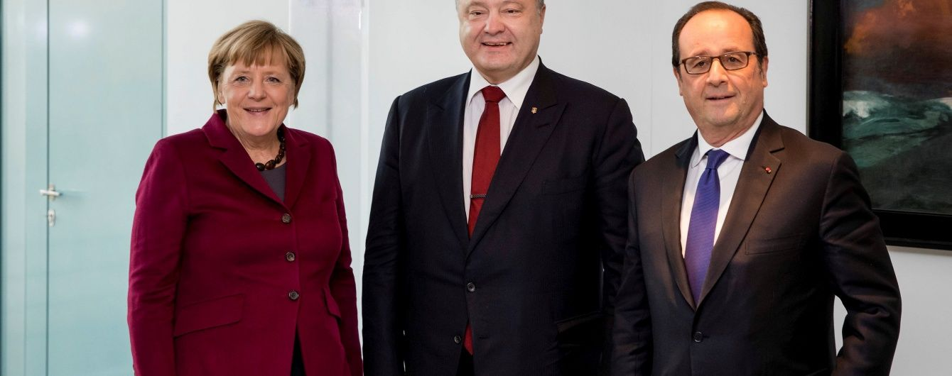 """У Берліні розпочалася зустріч у """"нормандському форматі"""""""