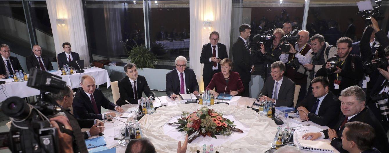 """В Берлине переговоры """"нормандской четверки"""" длятся уже более трех часов"""
