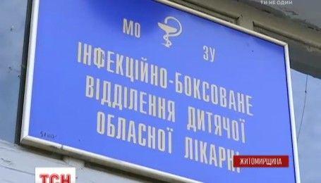 На Житомирщині зафіксували спалах гепатиту А