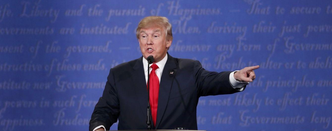 У США Трампу почали звітувати про нацрозвідку
