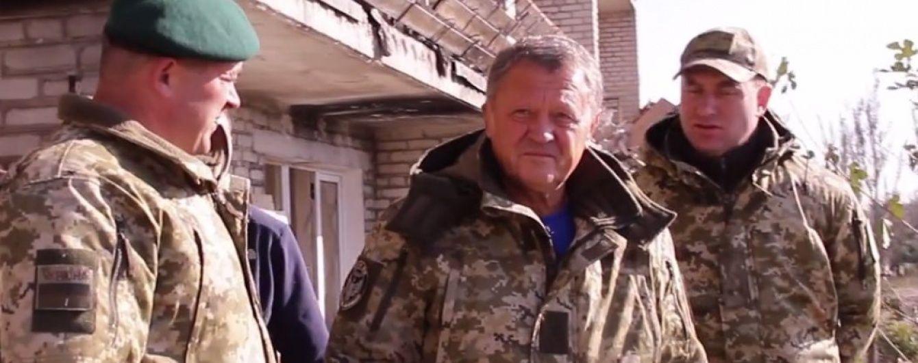 """""""Та то таке."""" Маркевич потрапив під обстріл бойовиків під Мар'їнкою"""