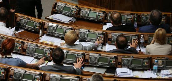 Парламент ухвалив пенсійну реформу. Поіменне голосування