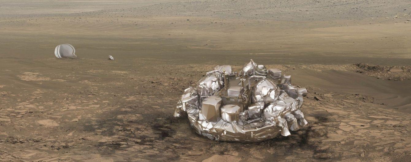 """У космічному агентстві розповіли подробиці посадки """"Скіапареллі"""" на Марс"""