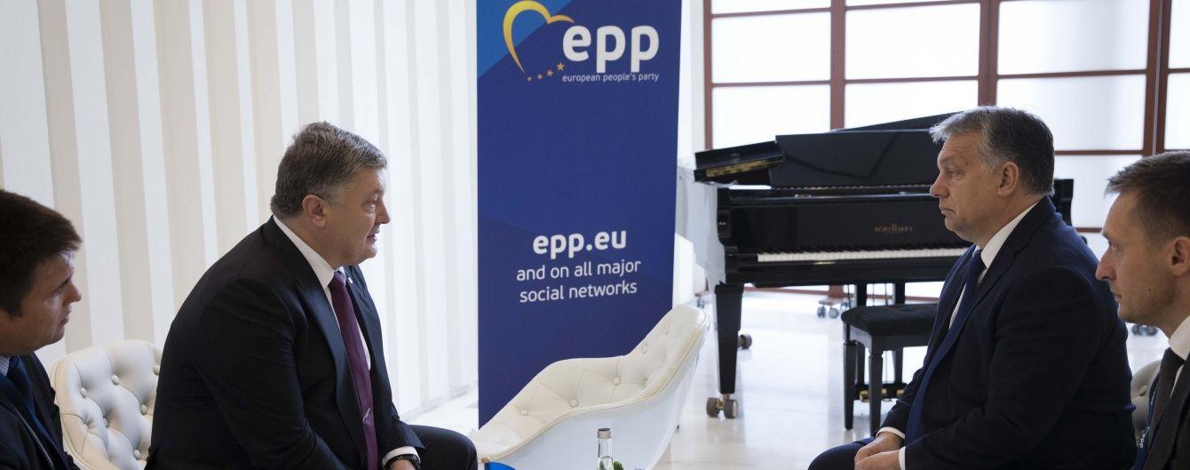 Порошенко обговорив з прем'єром Угорщини подовження санкцій проти Росії