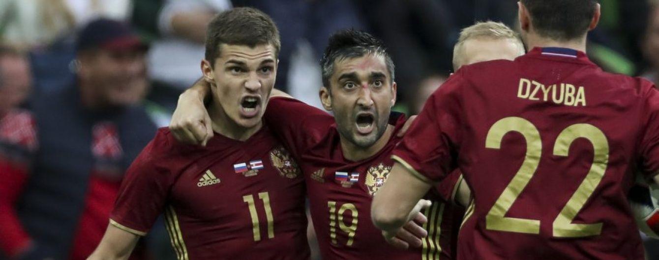 Збірна Росії посіла найгірше місце в рейтингу ФІФА у своїй історії