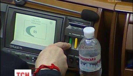 Депутаты снова отказались рассматривать закон о спецконфискации