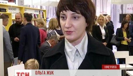 Комікс про козаків та київський Малевич: як Україна представлена на Франкфуртському книжковому ярмарку