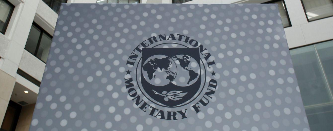МВФ раптово скасував приїзд місії до України
